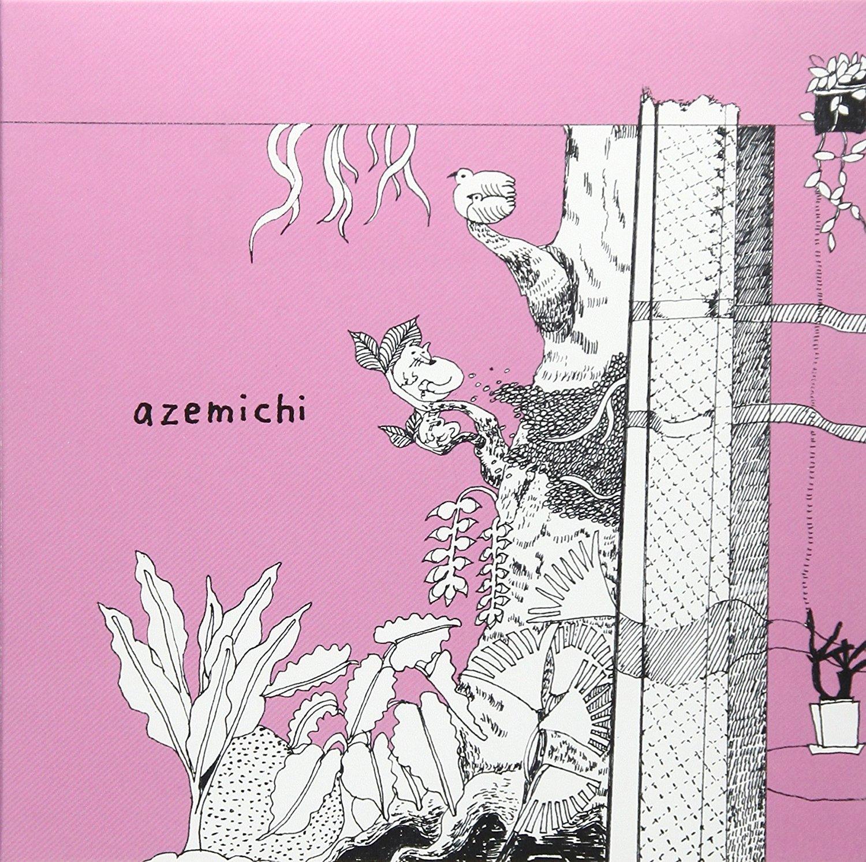 azemichi 1.jpg