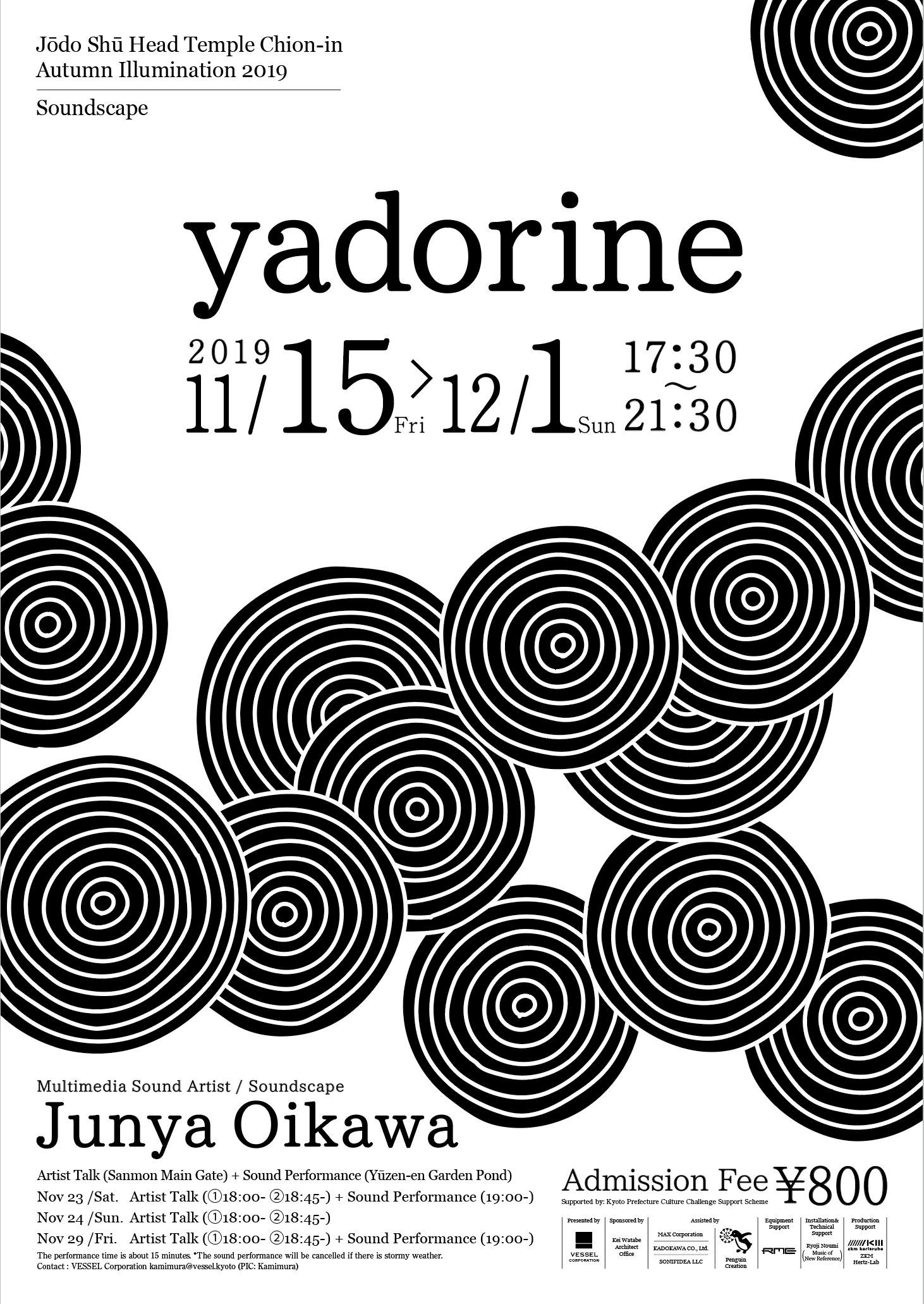 yadorine E.png